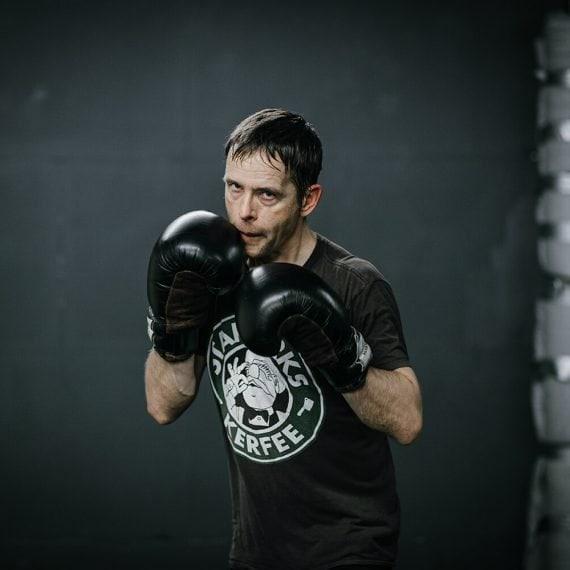 Achilles Personal Gym Sport Portret